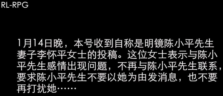 20180118陈小平6