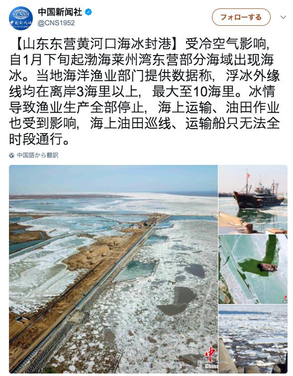 20180206中国新闻社5